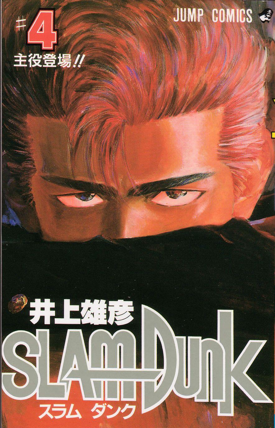 Slam Dunk 27 Read Slam Dunk vol.4 ch.27 Online For Free