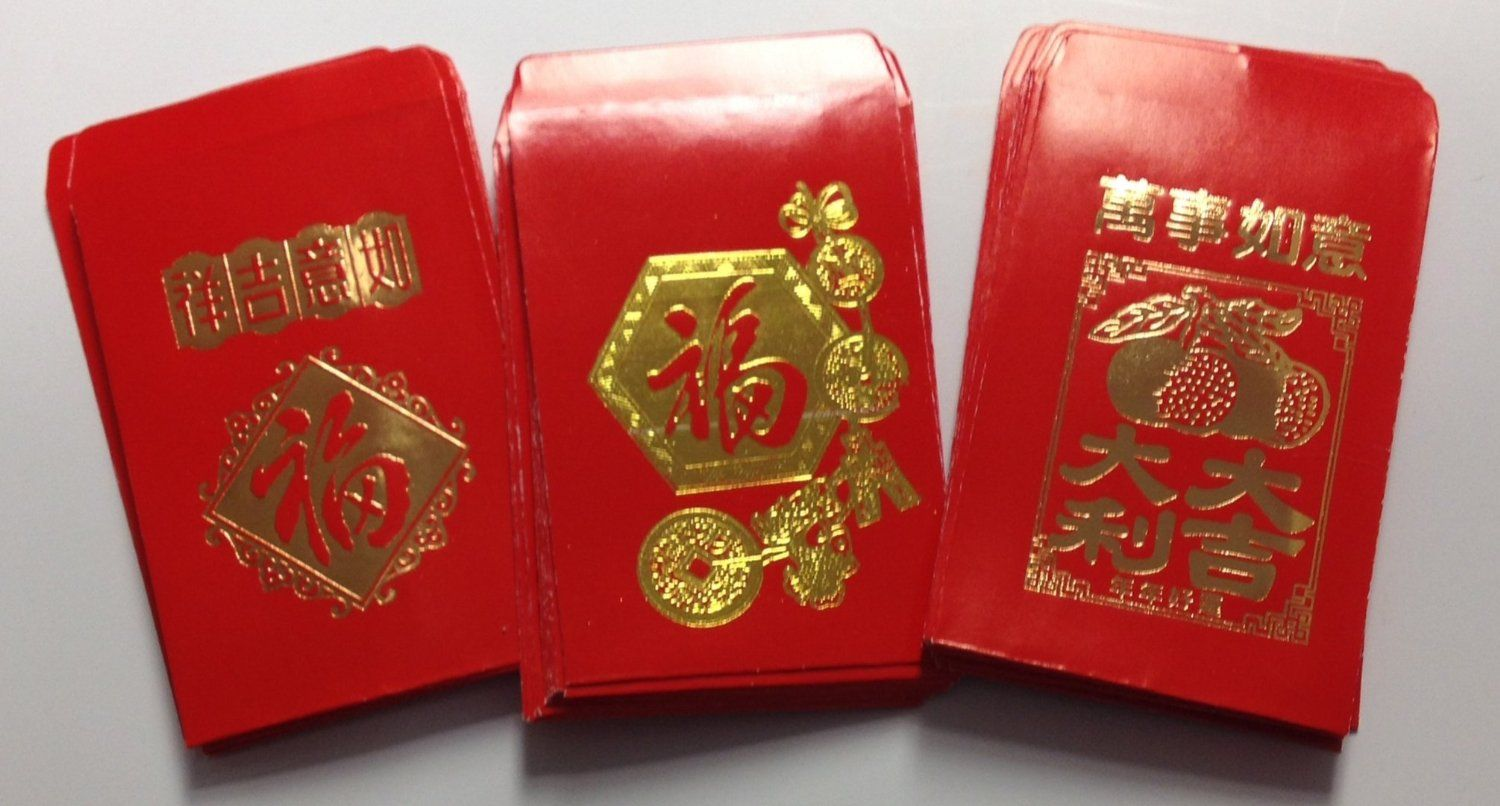 AmazonSmile Chinese Red Envelopes, pack of 50 in 3