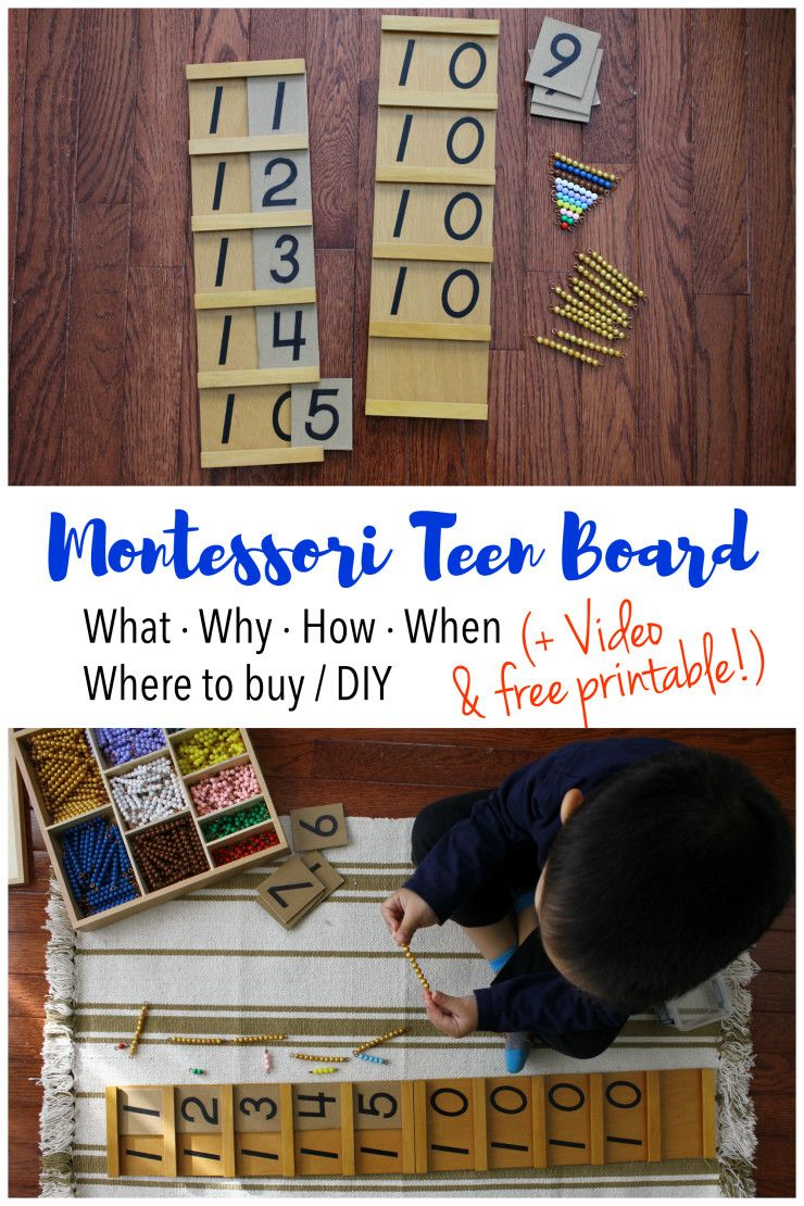 The Montessori Teen Board is on our Math shelf at 3.5