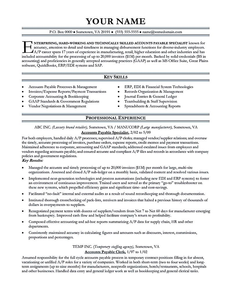 Accounts Payable Resume Sample And Tips Accounts Payable Job Resume Examples Accounting
