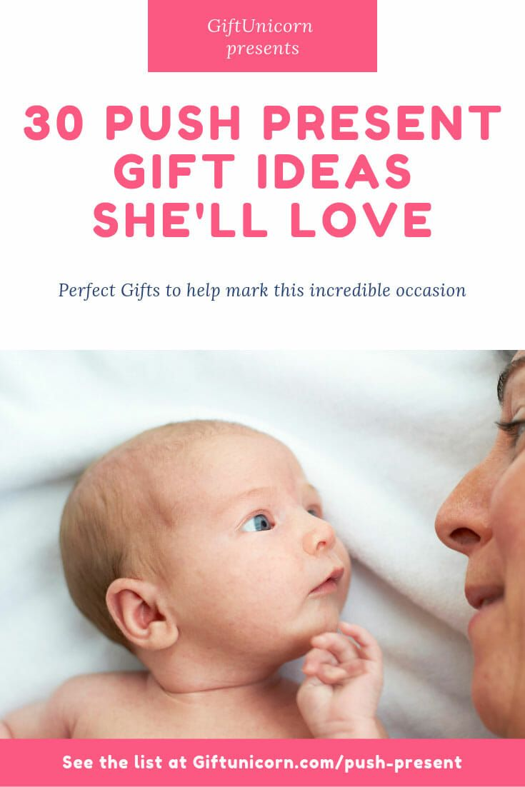what is a good push gift for wife