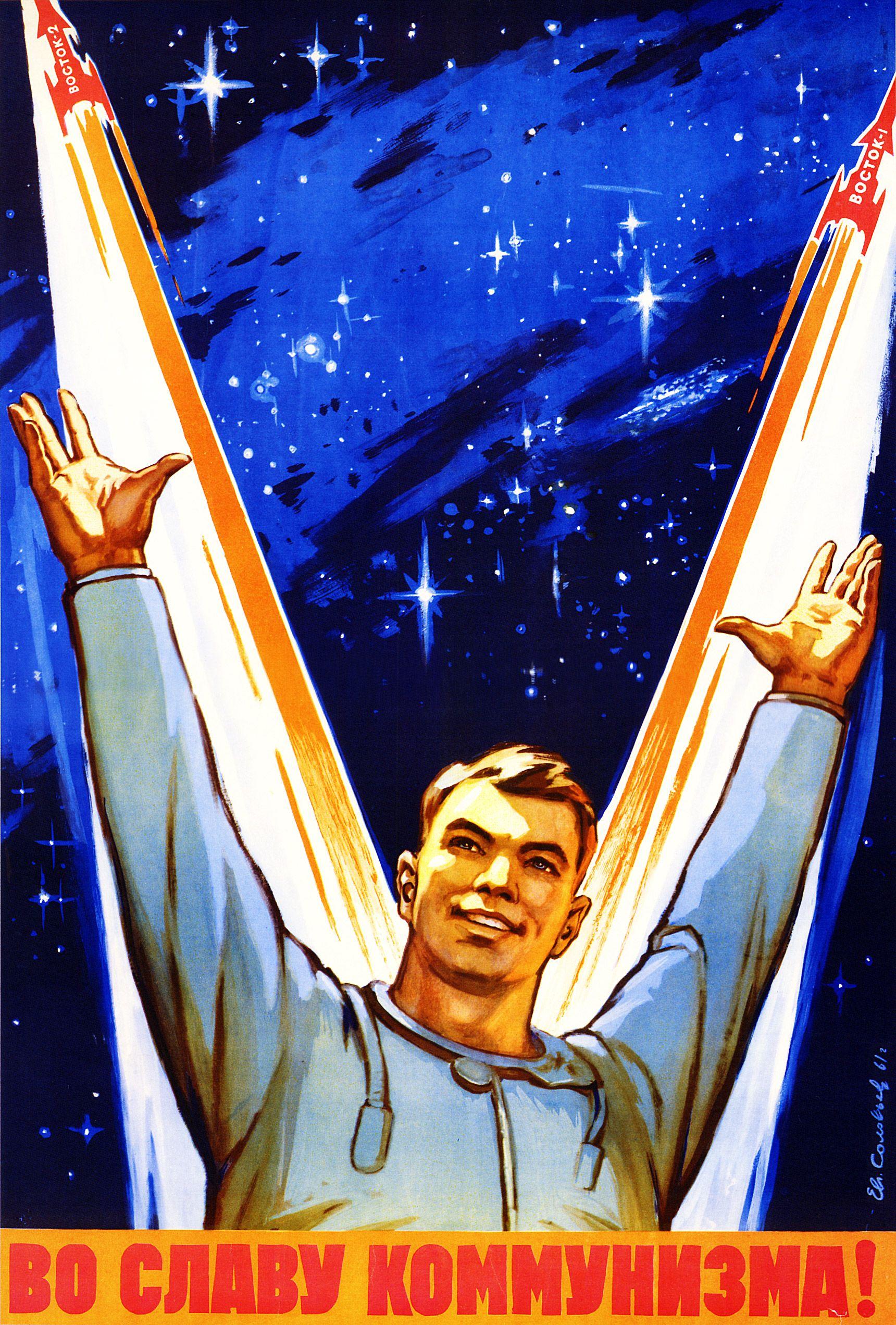 russian space program - photo #28