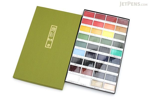 Kuretake Gansai Tambi Watercolor Palette 36 Color Set Kuretake