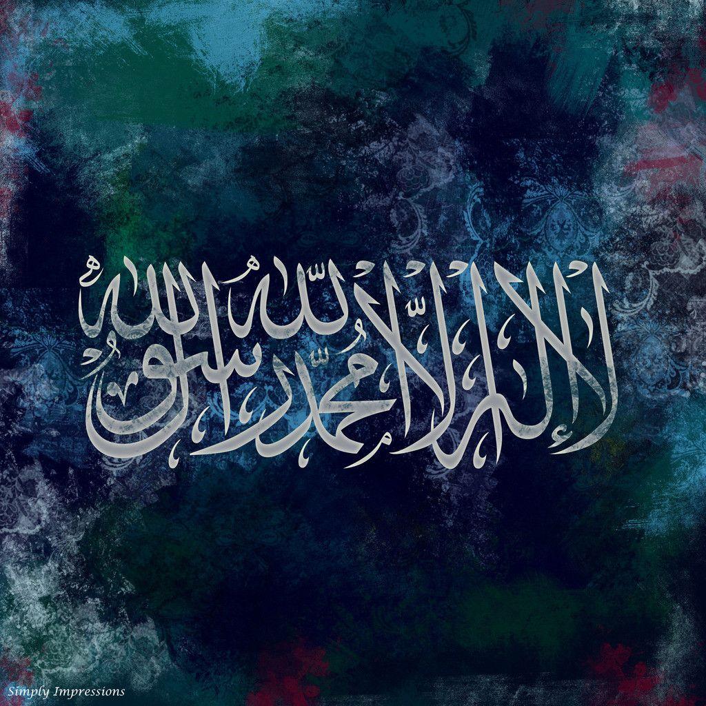 DesertRose///Blue Canvas La ilaha illallah Muhammadur