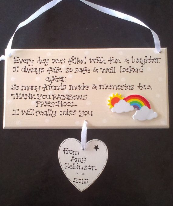 Freestanding  personalised nursery teacher gift  jigsaw piece farwell keepsake