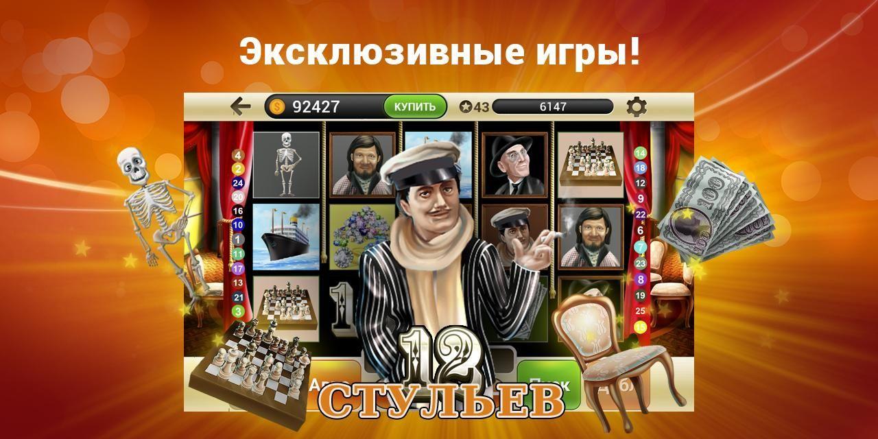 Азартные игры в интернете законодательство