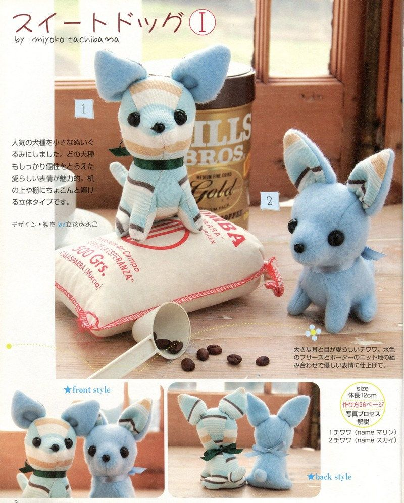Chihuahua Dog Plush Sewing Pattern and Step by Step Tutorial PDF ...