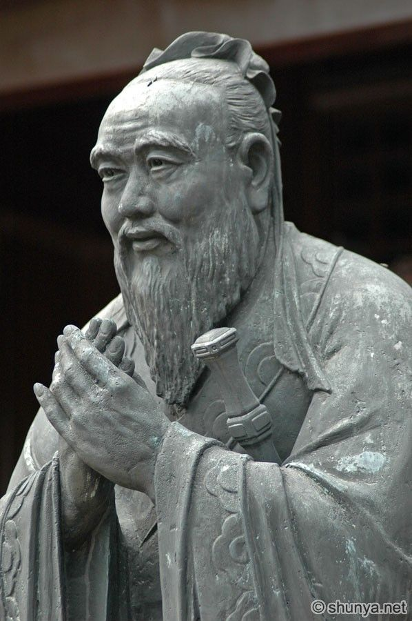 9e. Taoism and Confucianism — Ancient Philosophies