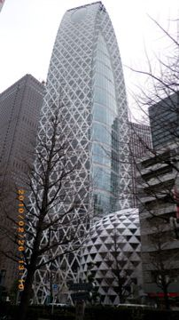 """Cocoon Tower"" of Shinjuku of Japan ☆"
