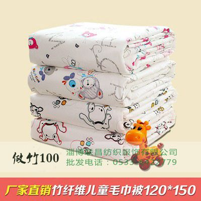 (Buy here: http://appdeal.ru/8wh ) 120*150cm high quality bamboo fiber baby blanket ,summer quilt,  children blanket for just US $40.86