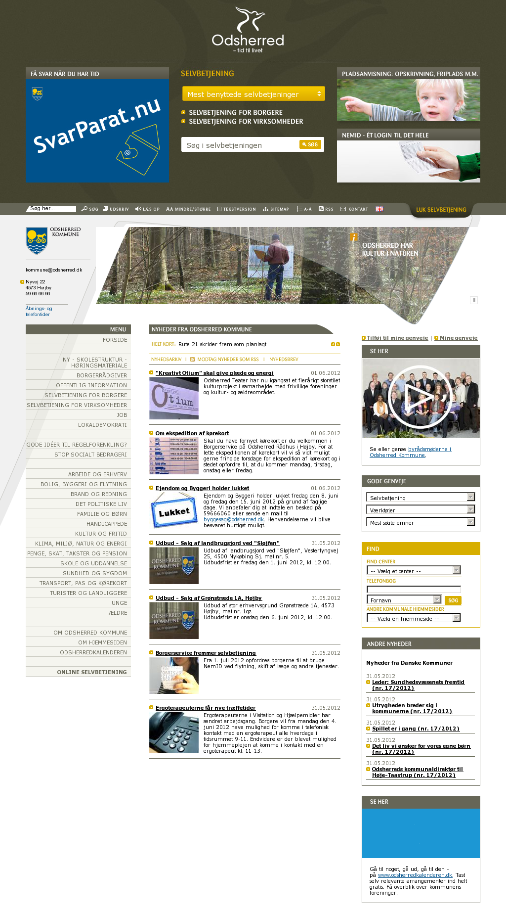 Silkeborg Danish Municipality Sites Shopping
