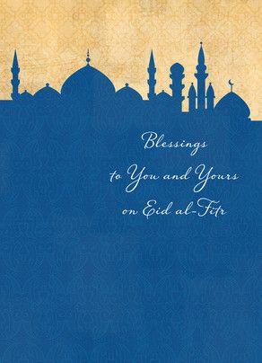Eid Al Fitr Cityscape Silhouette Agama Gambar Kartu