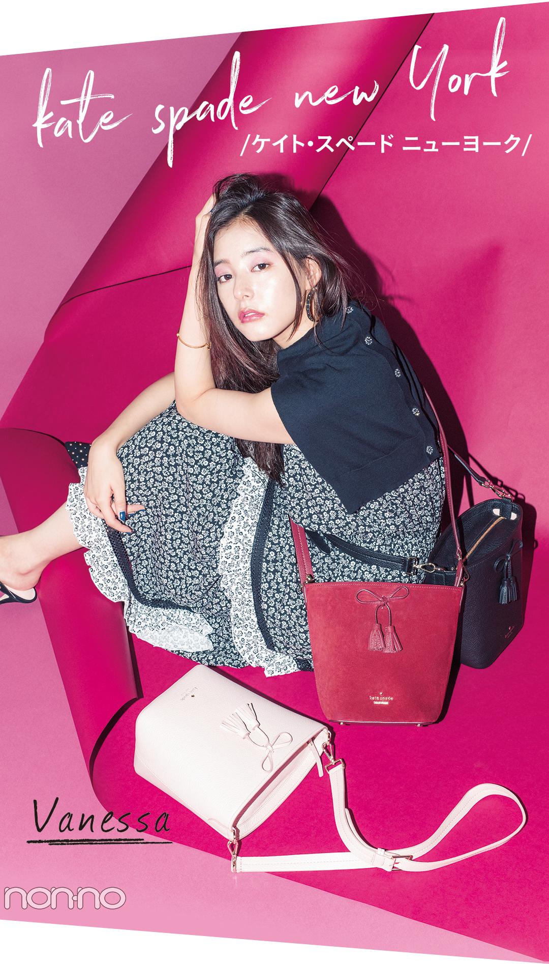 9bb9e5662226 ケイトスペードのバッグ、この秋買うならコレ!【20歳からの名品】 | 20 ...