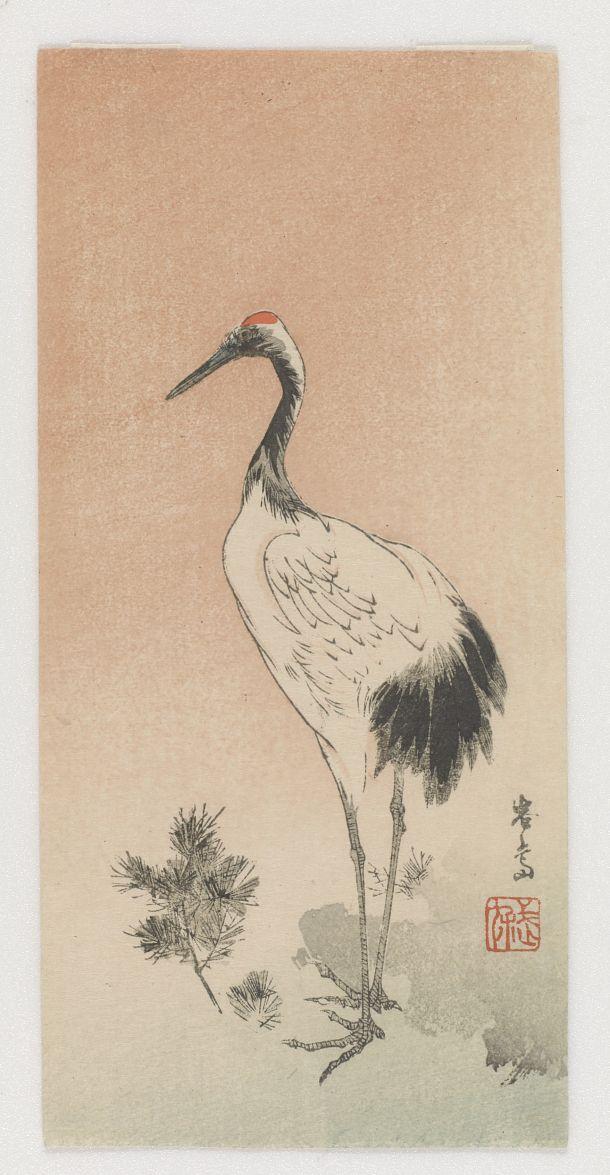 Crane -   Artist: Kikuchi Yosai 菊池容斎 (1788-1878) Woodblock print; ink and color on paper H x W (overall): 19.9 x 9.5 cm (7 13/16 x 3 ¾ in) Print Japan