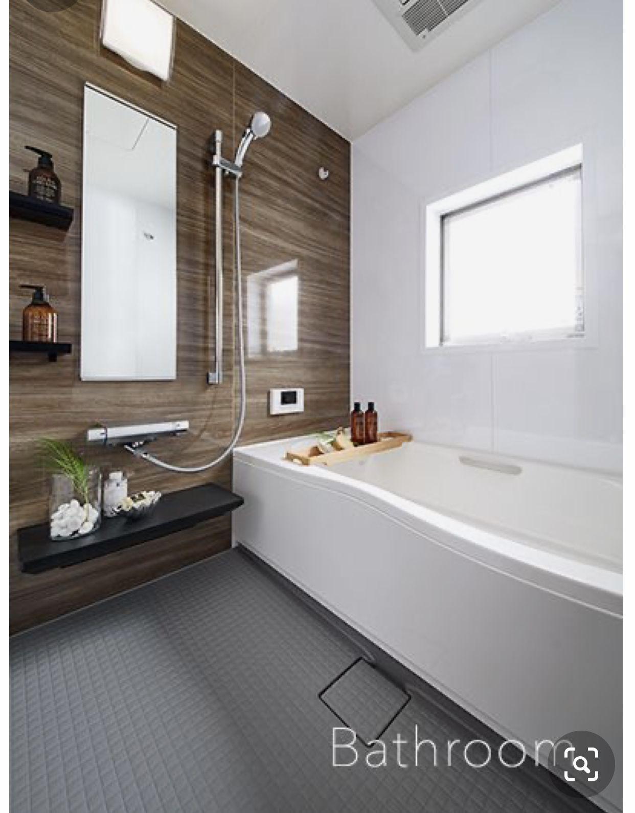 お風呂カラー お風呂 インテリア バスルーム おしゃれ 浴室 インテリア