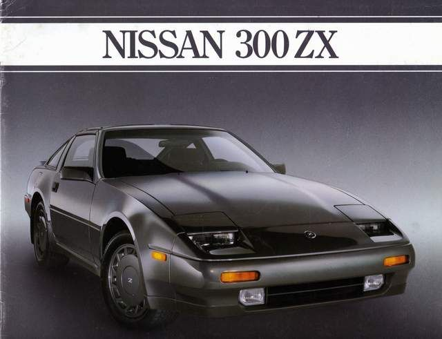 nissan 300zx z31 all black cars pinterest nissan 300zx nissan and cars. Black Bedroom Furniture Sets. Home Design Ideas