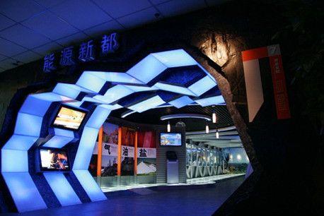 Exhibition hall exhibition hall design - City Gallery - charm the Yulin Exhibition - Xian new era design exhibition - Xian New Era Design Exhibition Co., Ltd.
