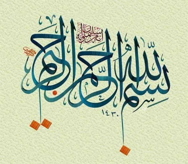 انه من سليمان وانه بسم الله الرحمن الرحيم الخطاط مسعود بن حافظ المكى Persian Calligraphy Art Islamic Art Calligraphy Islamic Calligraphy