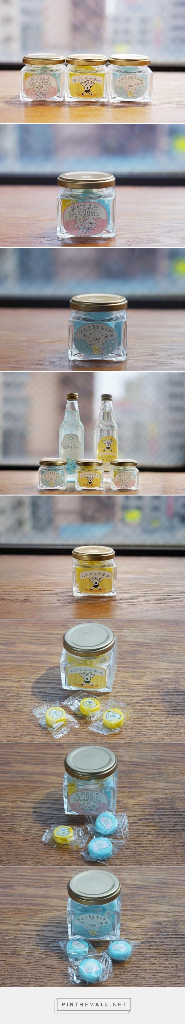 Ojisan no Cider - Packaging of the World - Creative Package Design Gallery - http://www.packagingoftheworld.com/2016/04/ojisan-no-cider.html