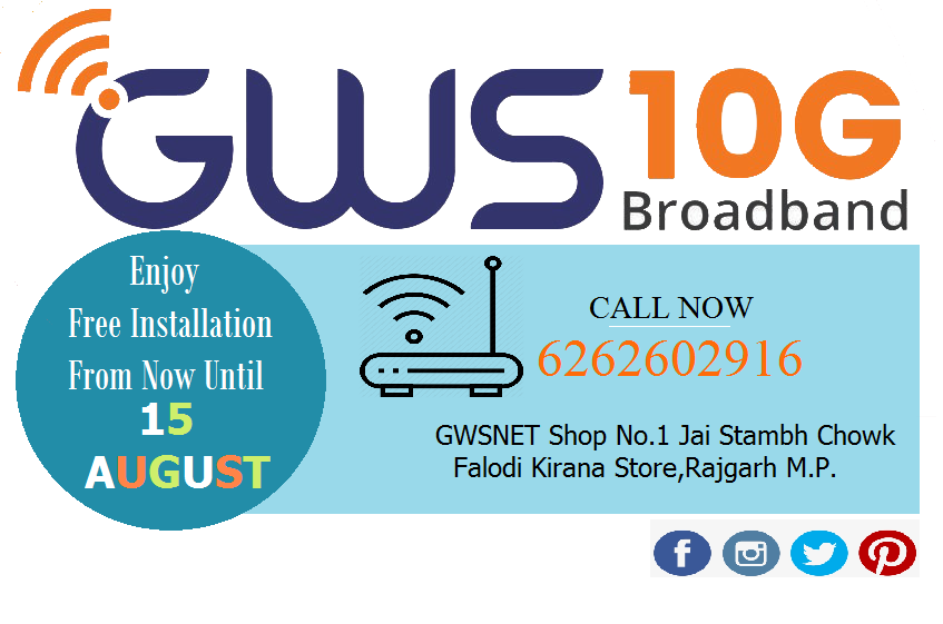 Gws 10g Leased Line Connection Best Service Providers In Rajgarh Biaora Dewas Gws 10g Leased Line Connection Best Service Broadband How To Plan Connection