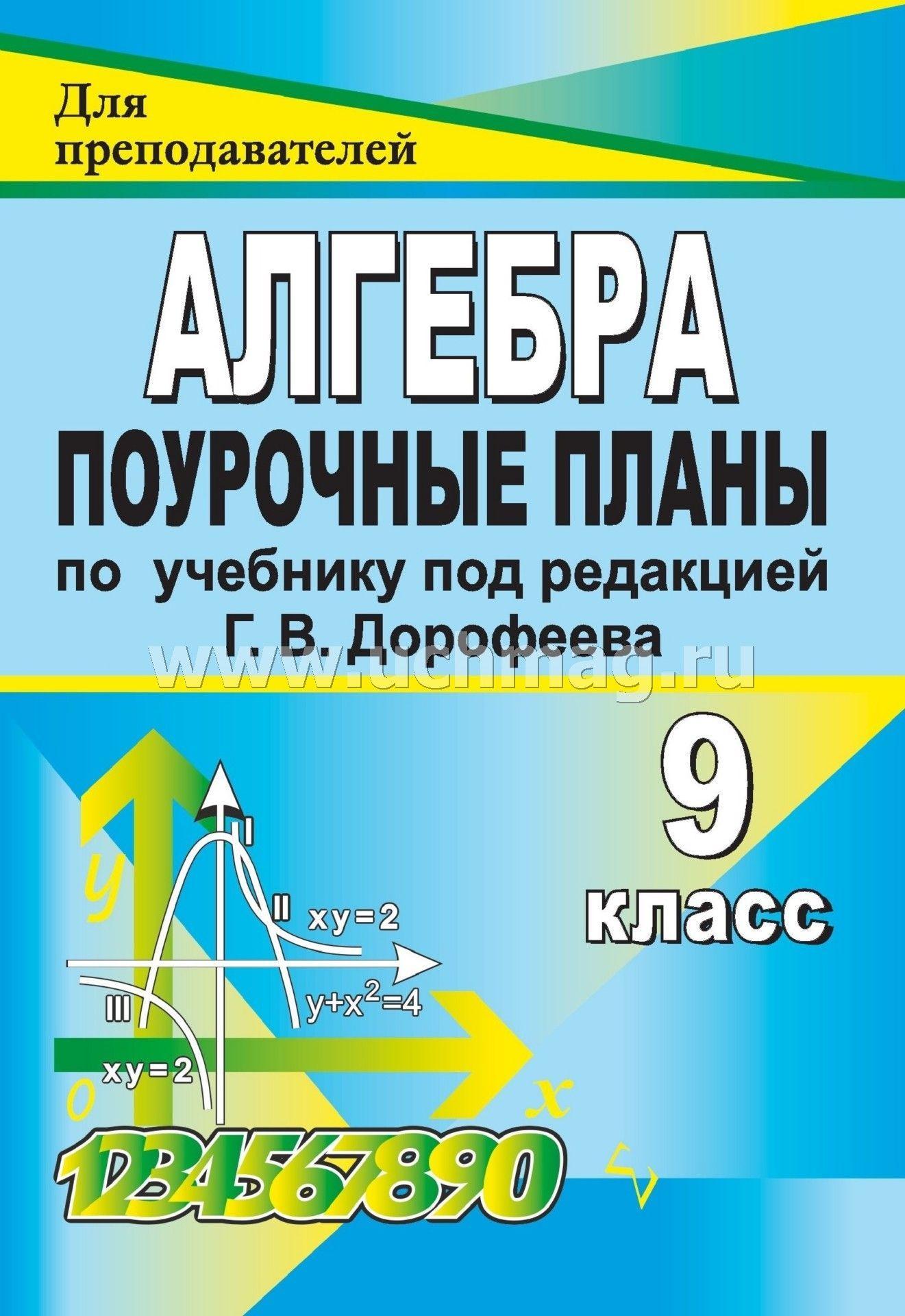 Ридер афанасьева 6 класс