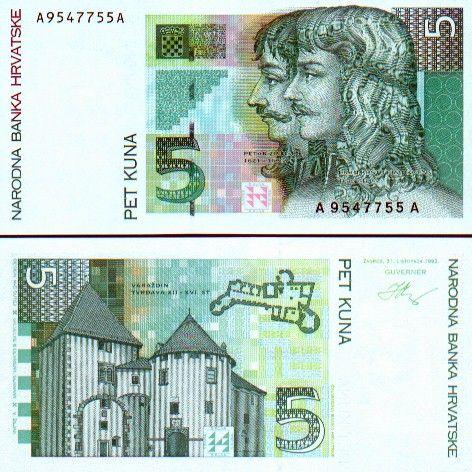 croatia Currency Croatia Croatian Currency Croatia