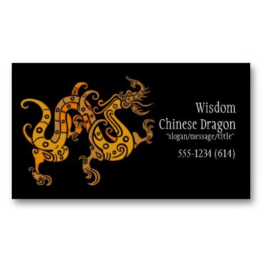 Asian chinese golden dragon design business card template by asian chinese golden dragon design business card template by marlodee designs zazzle cheaphphosting Choice Image
