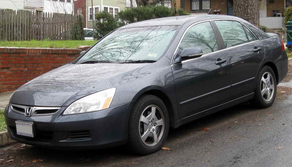 Honda Accord Hybrid Wiki