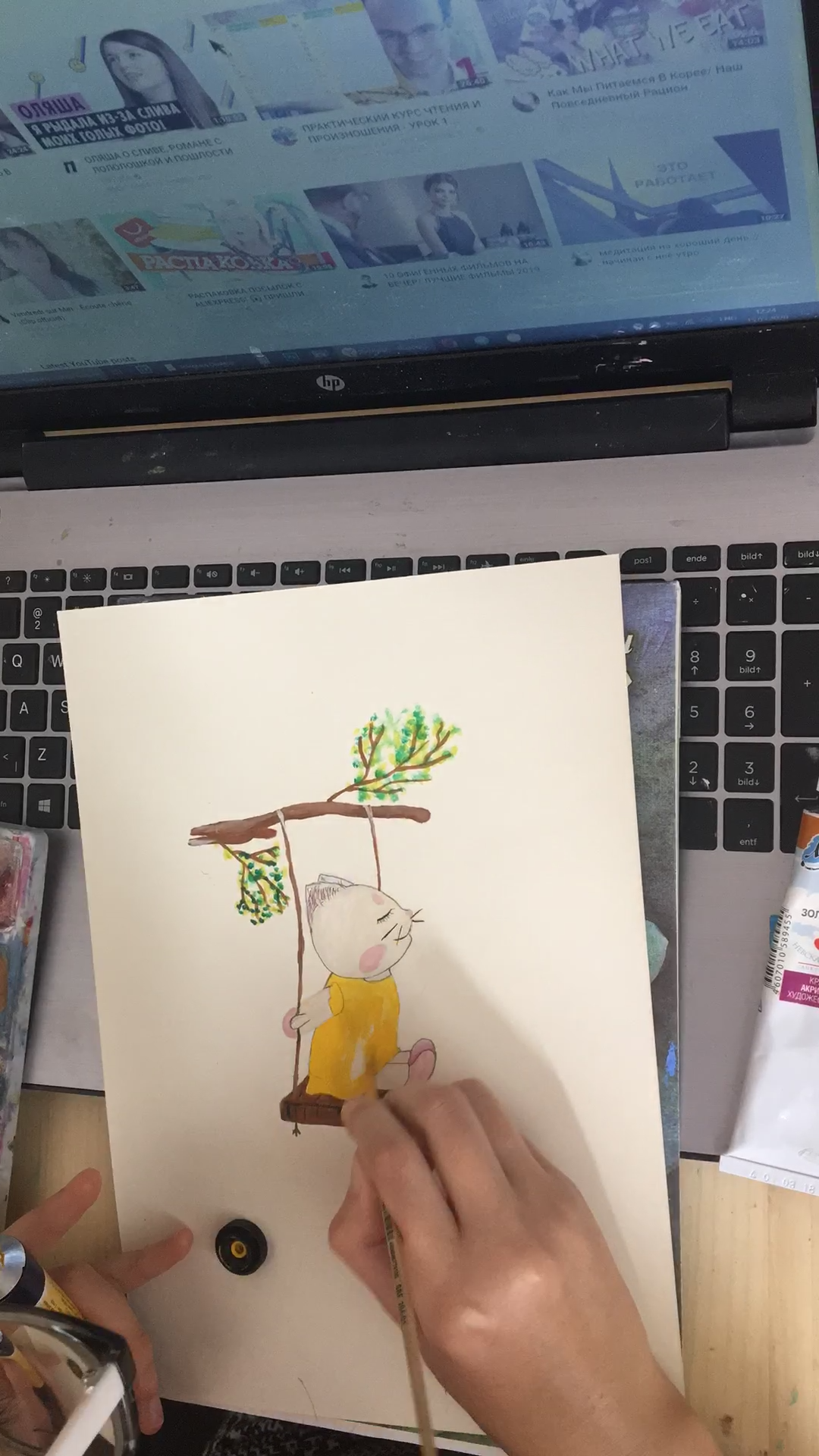 , Kitten Print Cartoon Drawing Nursery Printable Woodland Print Baby Animals Prints Little Mouse Print, My cartoon Blog, My cartoon Blog
