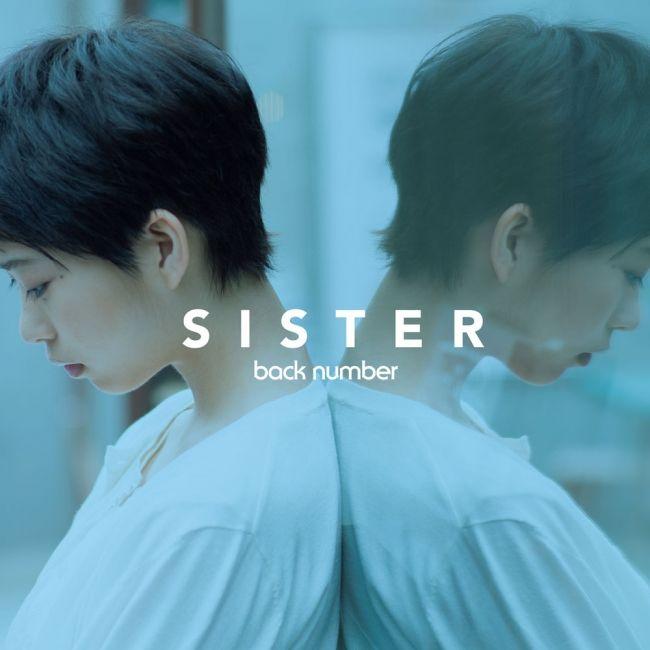 ポカリスエットイオンウォーターCMソング、 back number 「SISTER」発売!|ユニバーサル ミュージック合同会社のプレスリリース