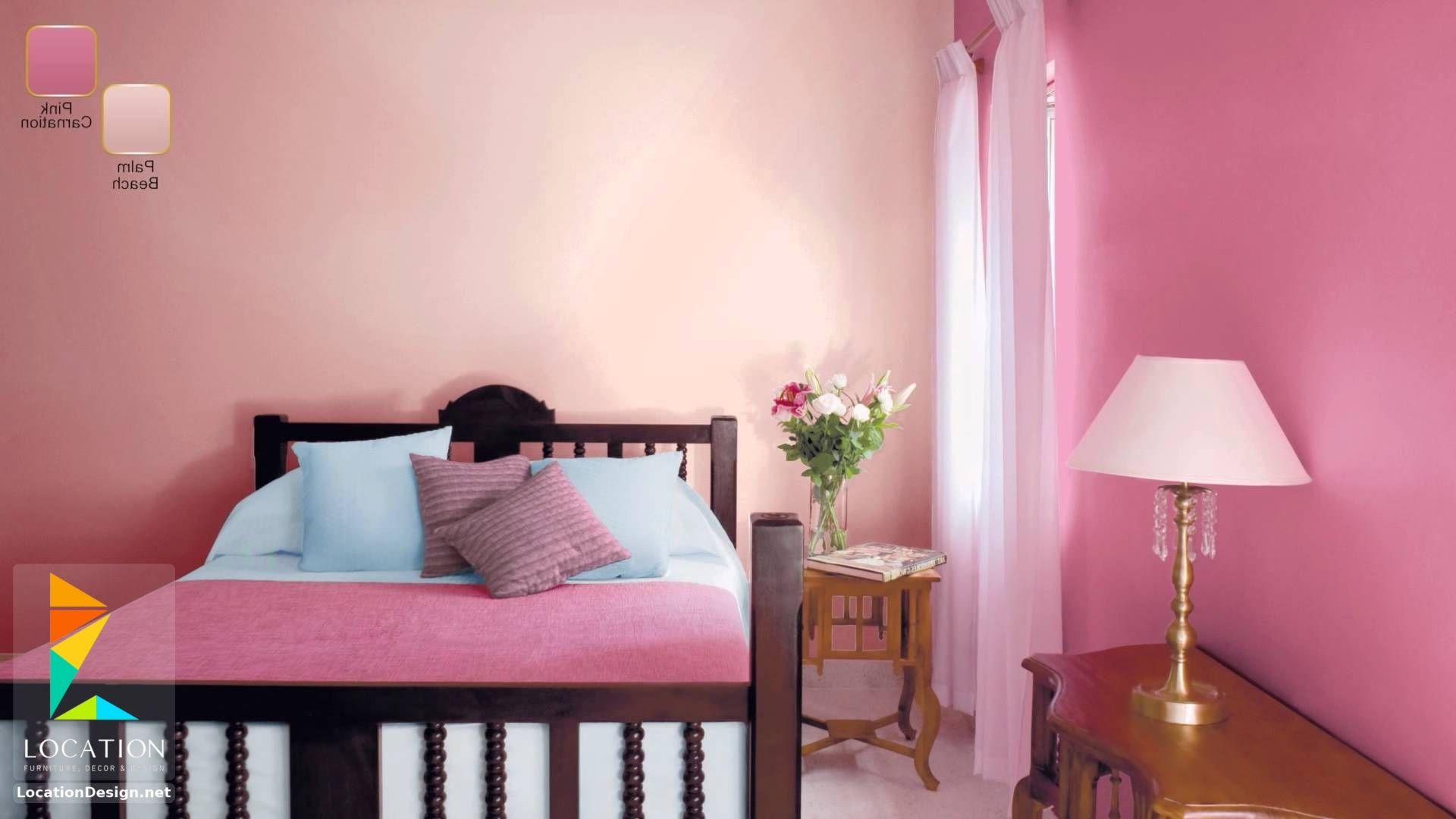 بالصور أحدث الوان دهانات غرف نوم للعرسان 2018 2019 لوكشين ديزين نت Asian Paints Colour Shades Asian Paints Colours Paint Colors For Living Room