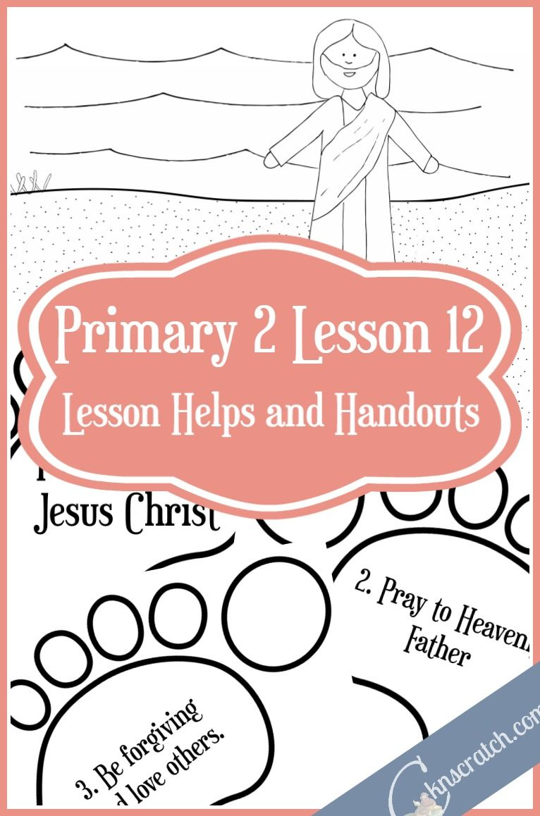 Lesson 12: I Can Prepare for Baptism | Pinterest | Primary lessons ...
