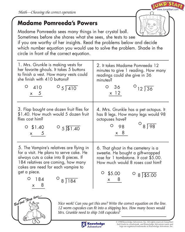 Madame Pomreeda S Powers Math Worksheets For Kids Jumpstart Kids Math Worksheets Teaching Math Math Word Problems
