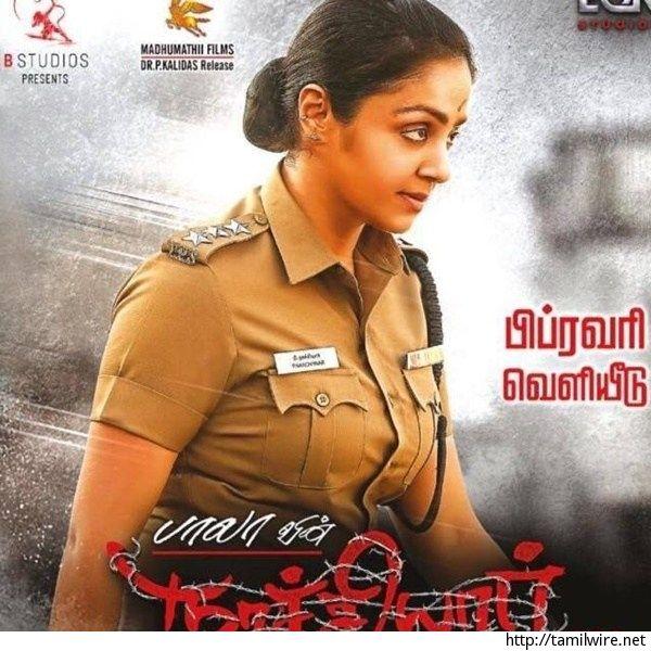 Tamil movie theatres