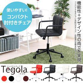 コンパクト&スタイリッシュ!パソコンチェア【-Tegola-テゴラ】(肘掛けタイプ) オフィスチェア 椅子 いすポイント