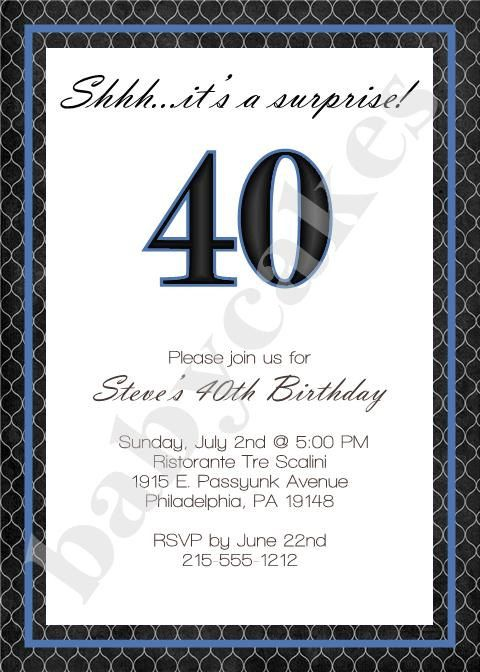 Adult Male Birthday Invitation 40th Birthday by jcbabycakes ...