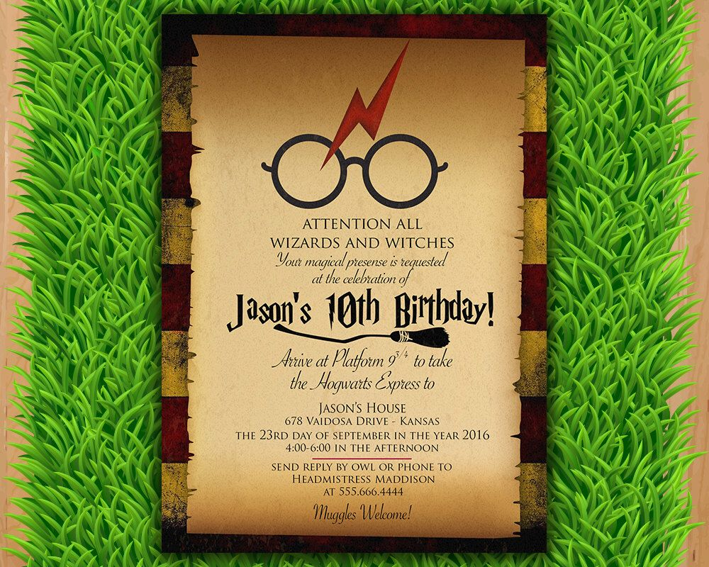 Harry Potter Invitation Magical Birthday Invitation Party