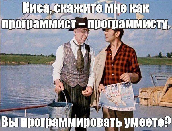 Новый формат подготовки IТ-специалистов внедряют в Украине - обучение начнется еще в школе - Цензор.НЕТ 3946