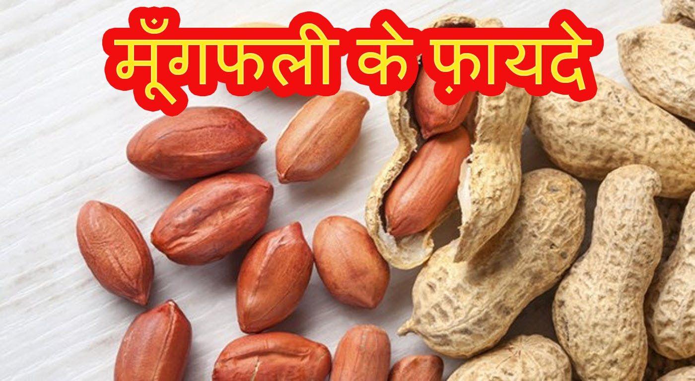 Kaleji khane ke fayde in hindi, Olive khane ke fayde, Kathal