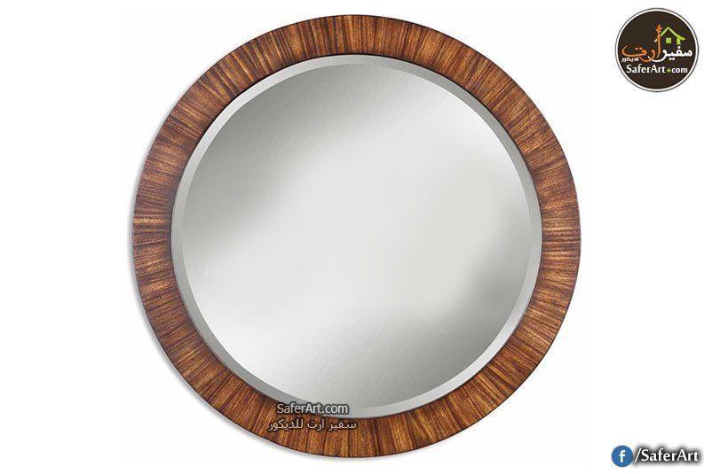 مراية حائط دائرية رسم يدوى سفير ارت للديكور Brown Wall Mirrors Brown Walls Mirror Wall