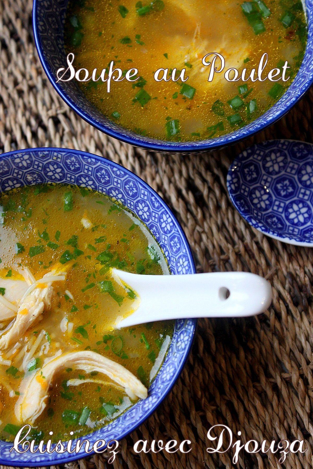 Soupe de vermicelle au poulet facile {de style asiatique}