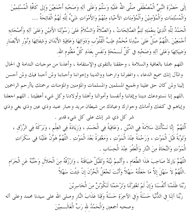 Bacaan Doa Majlis Rasmi Amp Tidak Rasmi Mudah Dan Ringkas Doa Math Dan