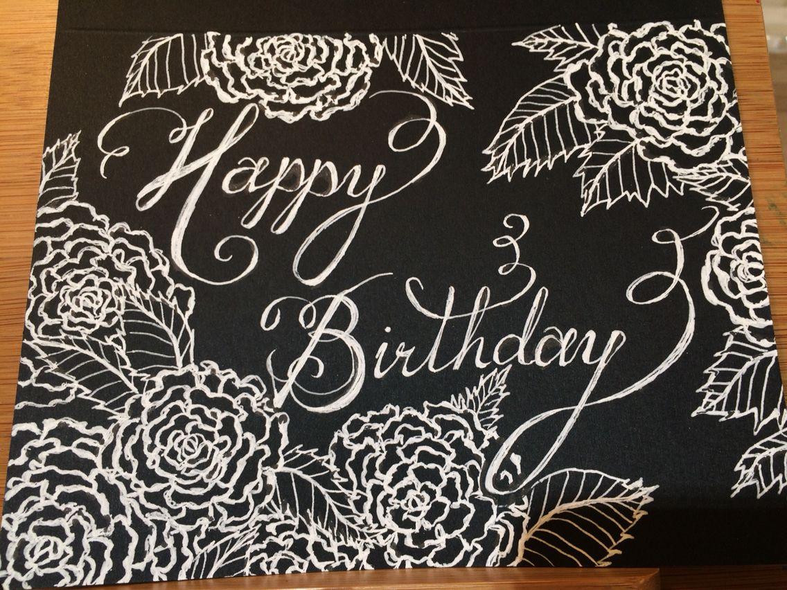 Birthday card by Katie Pie Kards by Kelly Hardisty, 2015.