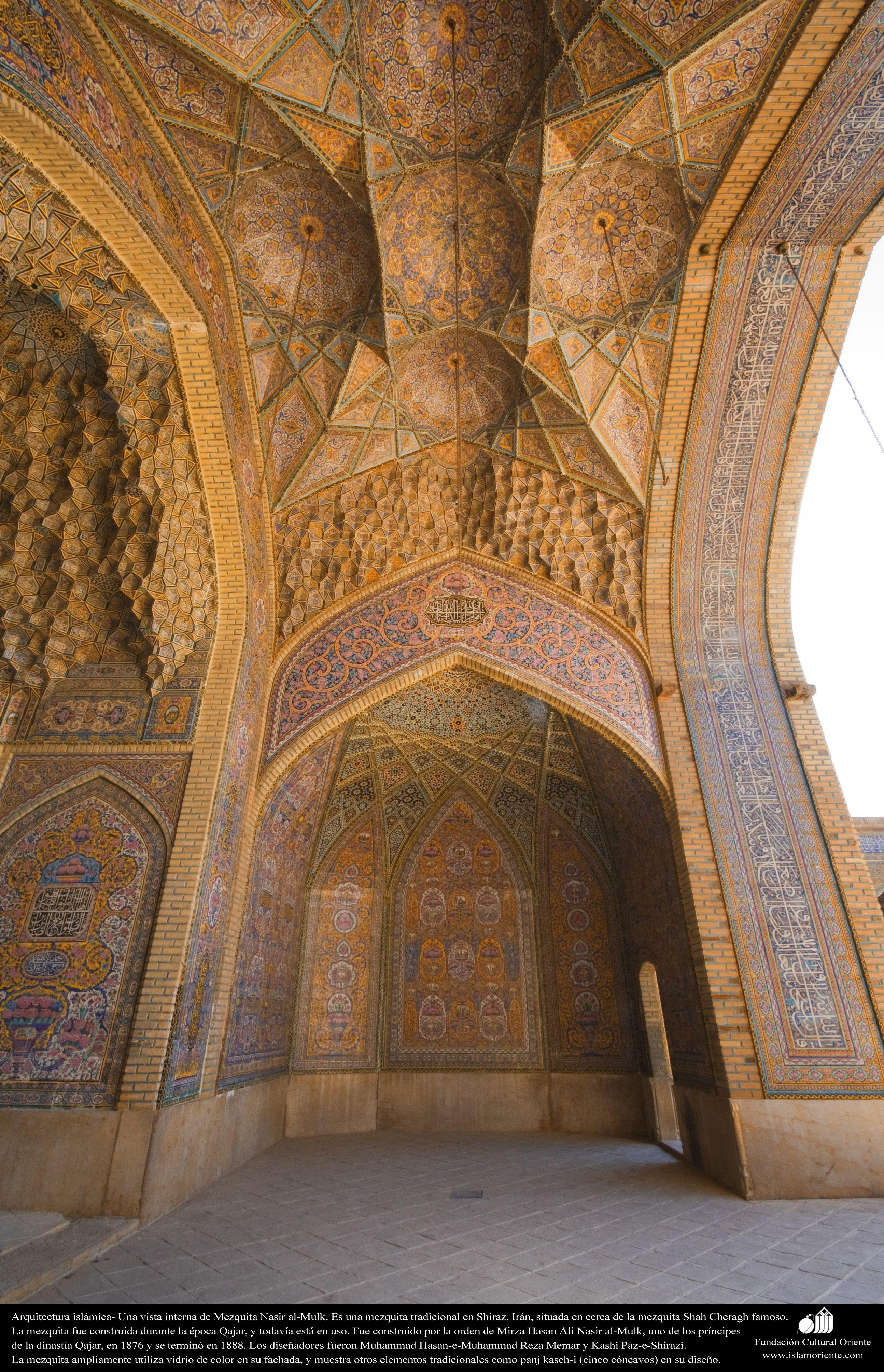 Arquitectura islámica- Una vista parcial interna de la mezquita Nasir al-Mulk en Shiraz, Irán. Se terminó en 1888 - (4) | Galería de Arte Islámico y Fotografía