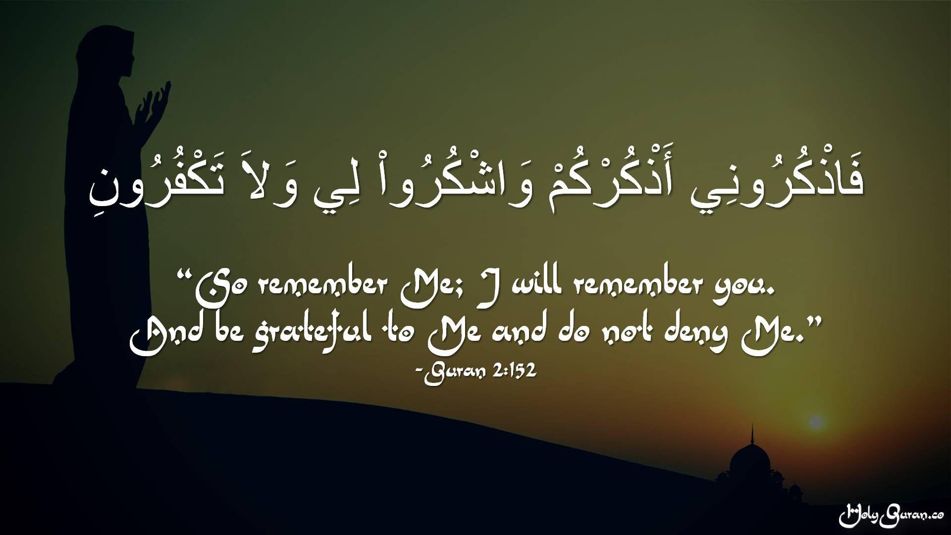 Image result for , Al-Baqarah 185 to be grateful