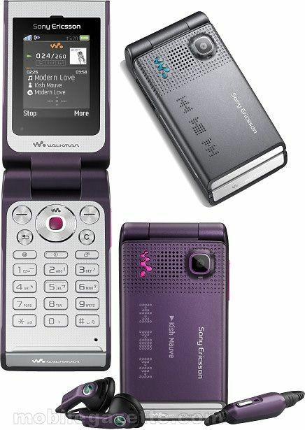 Pin de mahmoud baraka em old phones | Celular antigo. Celulares e Celulares lg
