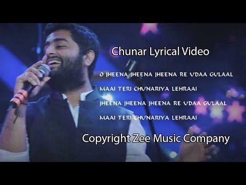 Chunar Abcd 2 Full Song With Lyrics Arijit Singh Varun Dhawan Shradda Kapoor Youtube Lyrics Film Song Songs