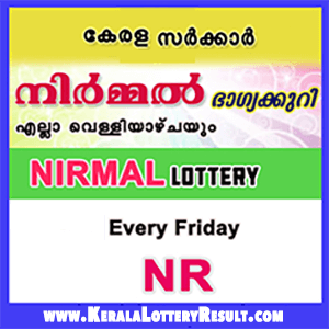 Nirmal NR 76 Kerala Lottery Result Today (06 07 2018) LIVE