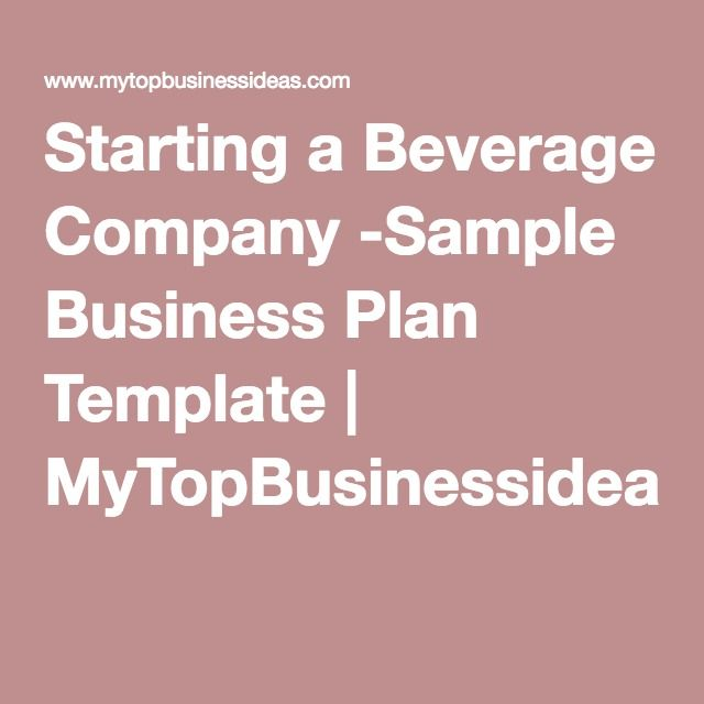 Starting a beverage company sample business plan template are you interested in starting a beverage production company do you need a sample beverage production business plan template cheaphphosting Gallery
