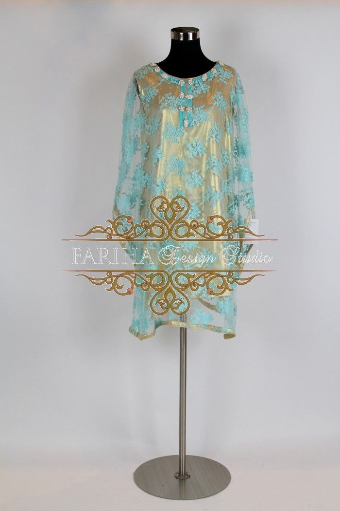 PURE NET WITH SHIMMER CAPE